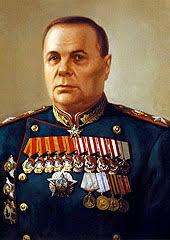 Мерецков 1