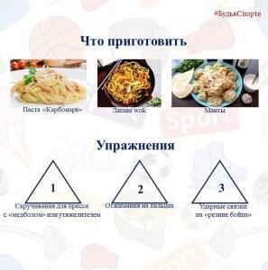 Митрофанов 3