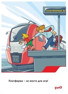 Плакат 1_page-0001
