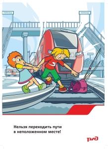 Плакат 2_page-0001