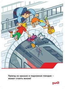 Плакат 3_page-0001