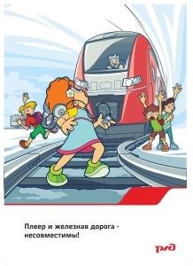 Плакат 4_page-0001